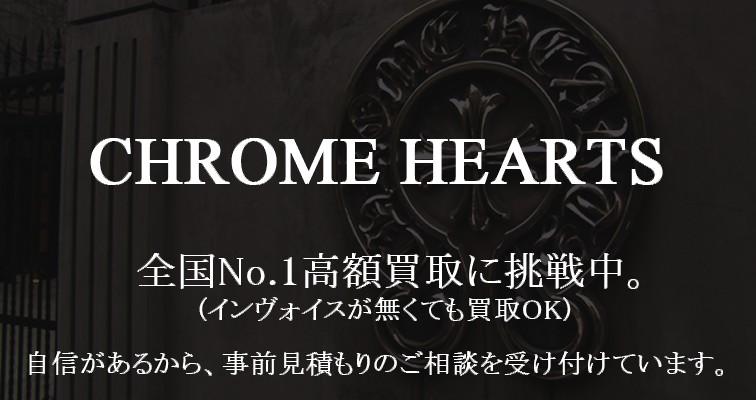 shromehearts