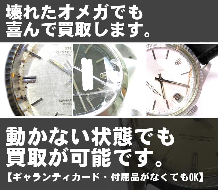 壊れた腕時計の画像