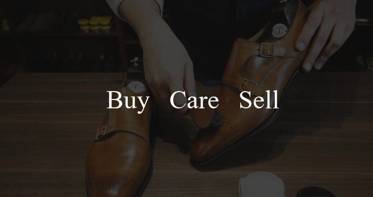 buy-care-sell