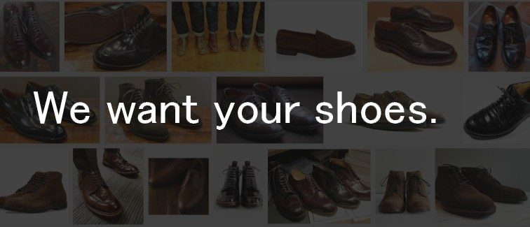 we-want-your-shoes.