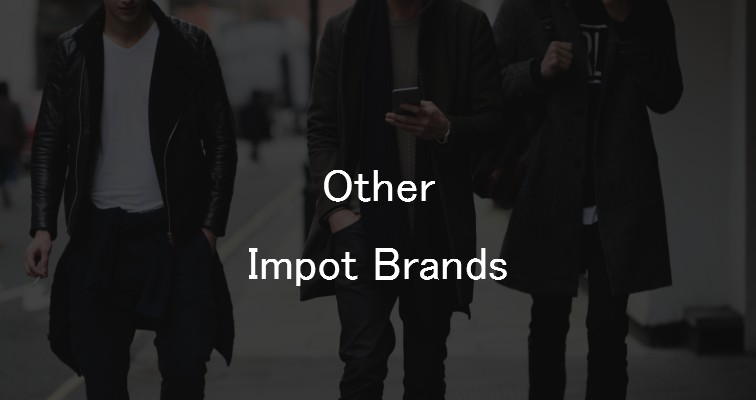 import-brands