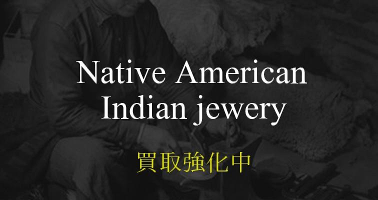 native-american-indian-jewery