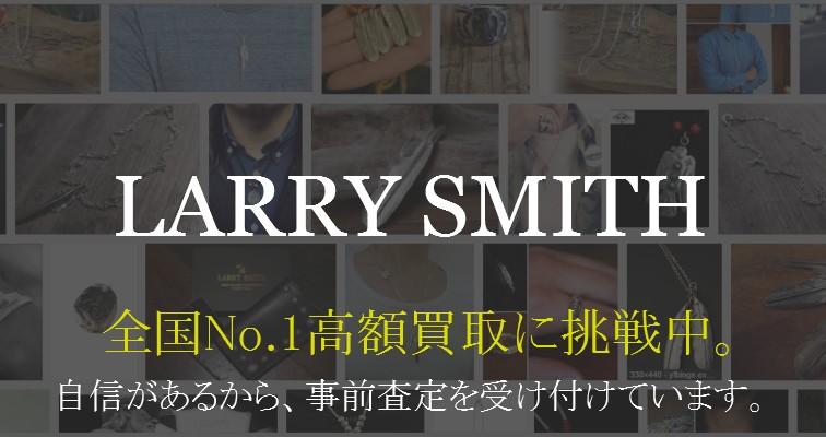 larrysmith-no-1