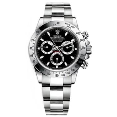 腕時計の買取についてのページへ