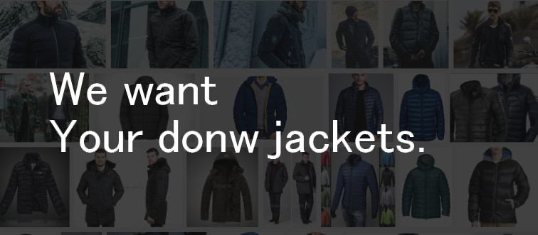 we-want-your-down-jacket.