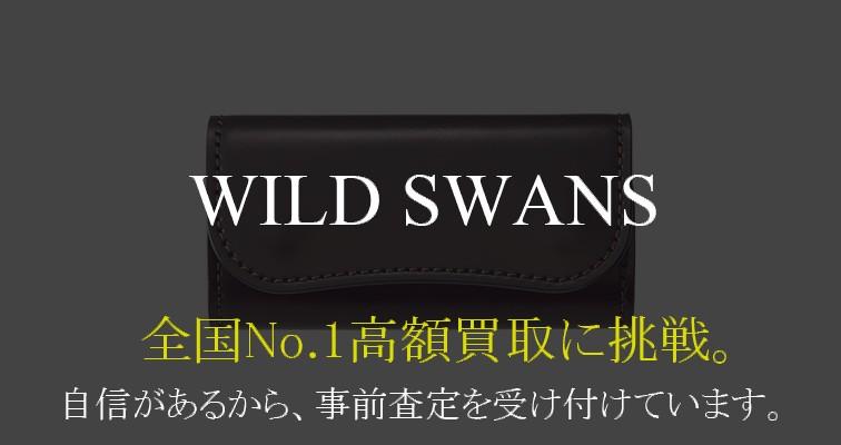 wildswans-No.1