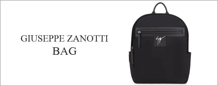 ジュゼッペザノッティ・バッグの高価買取