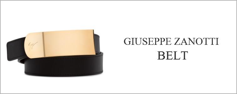 ジュゼッペザノッティ-ベルトの高価買取