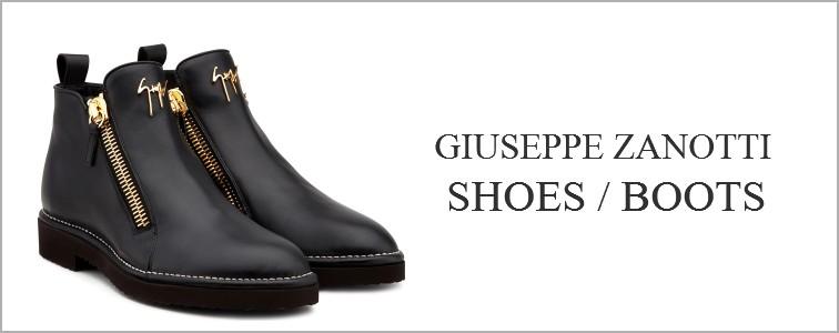 ジュゼッペザノッティ-シューズ(靴)・ブーツ・サンダルの買取