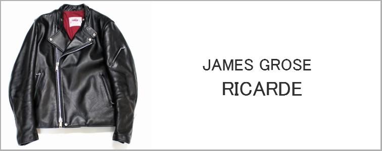 ジェームスグロース・リカルド