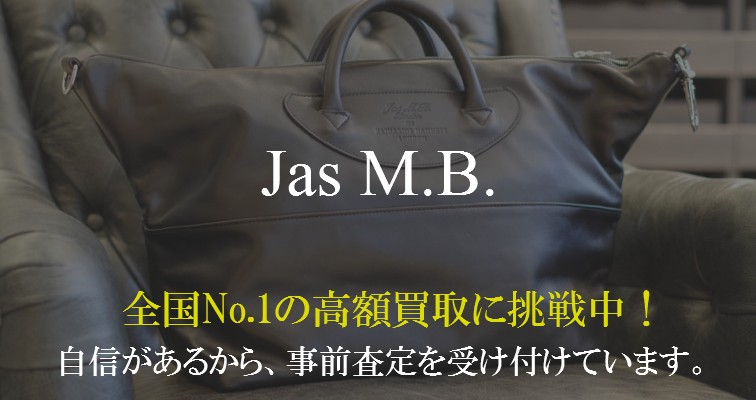 jas.mb-1