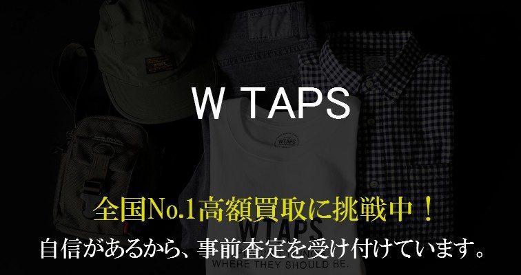 Wtaps-1