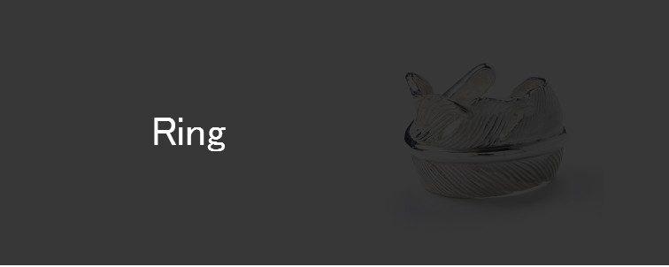 tadyandking-ring
