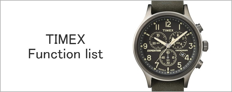 timex-function・design-list