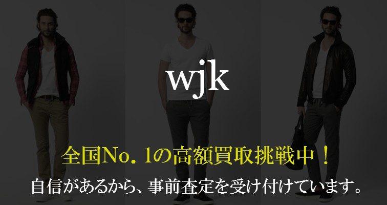 wjk-1