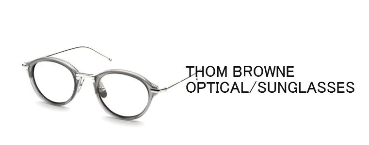 トムブラウン-メガネ・サングラス