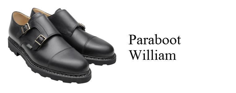 パラブーツ・ウィリアム