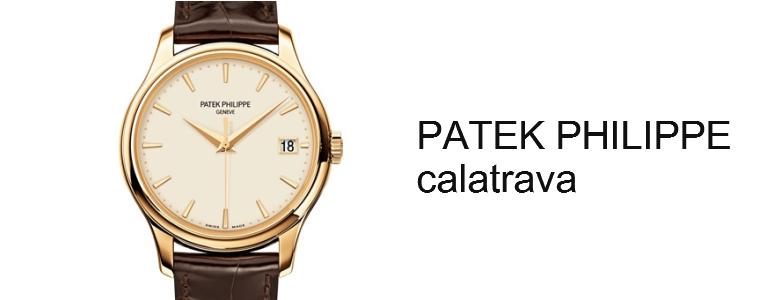 パテックフィリップ-カラトラバ