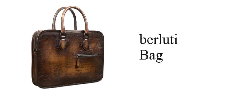 ベルルッティ-バッグの画像