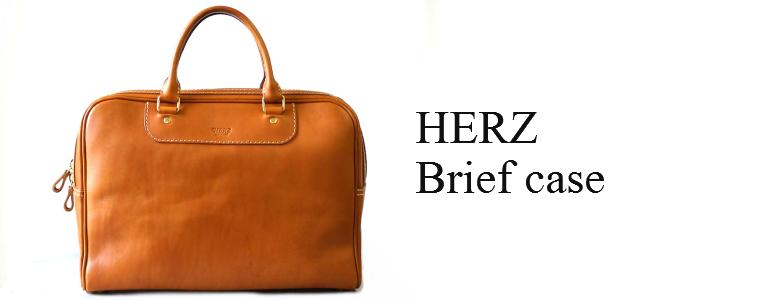 ヘルツ(HERZ)・バッグ