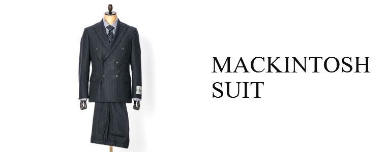 マッキントッシュ・スーツ