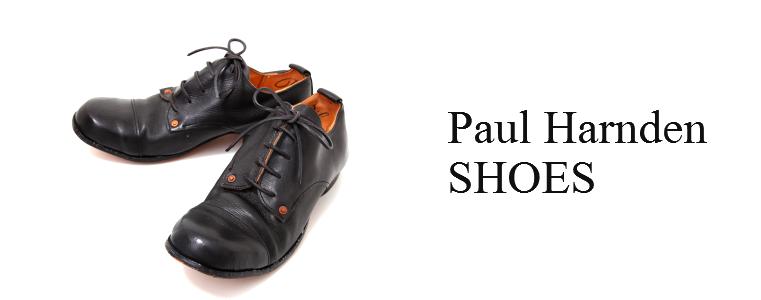 ポールハーデン・靴