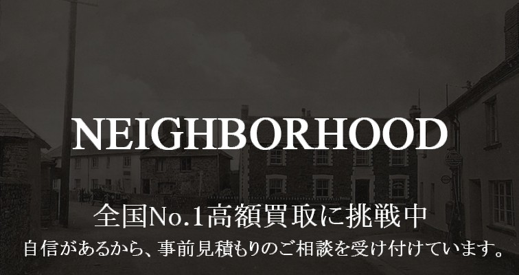 neghborhood