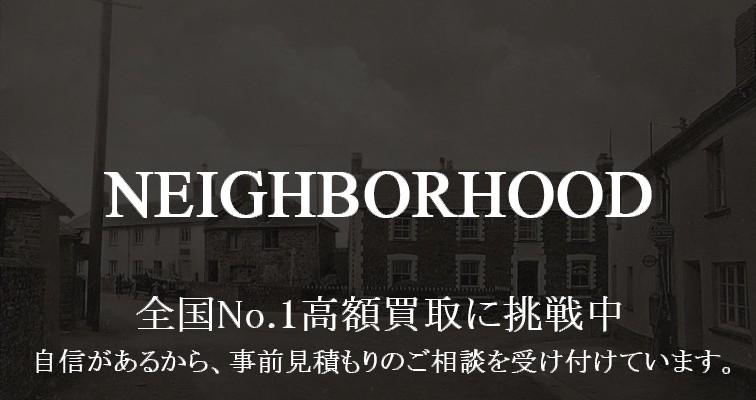 neghborhood