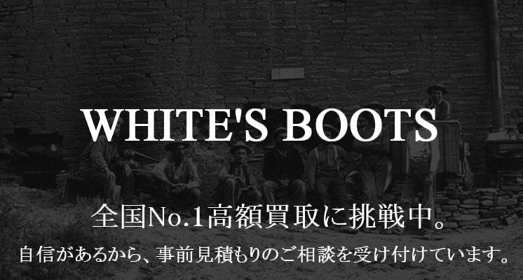 white's-No.1