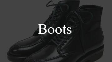 オールデン・ブーツ