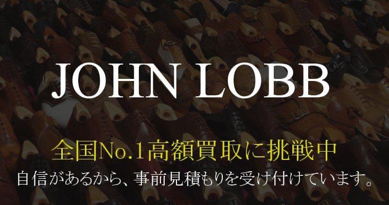 johnlobb-No.1