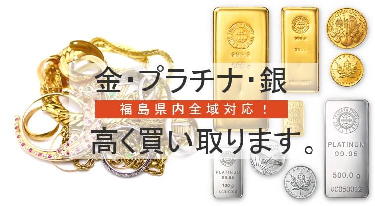 gold-plutinum-1