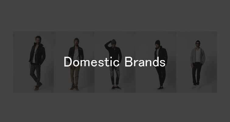 domestic-brands