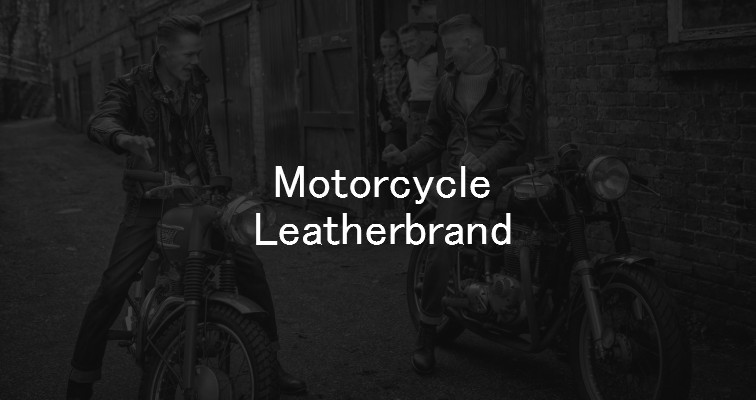 motorcycle-leatherbrand