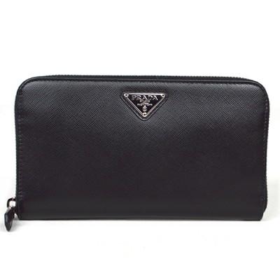 prada-wallet