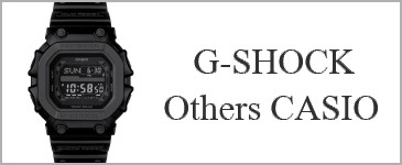 Gショック-その他のカシオ