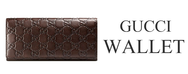グッチ・ウォレット(財布)の買取