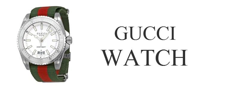 グッチ・腕時計の買取