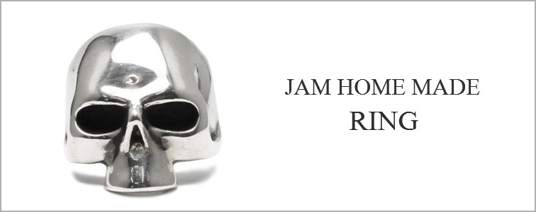 ジャムホームメイド・リング'(指輪)の買取