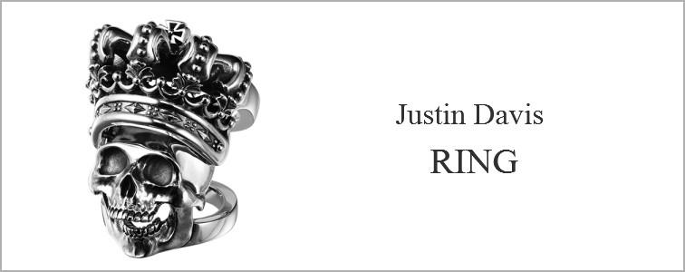 justindavis-ring
