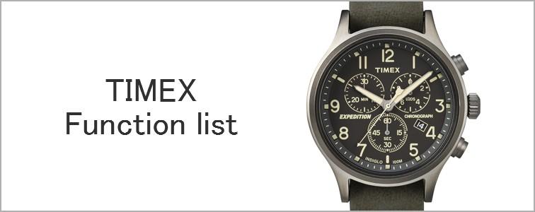 timex-function・design-list