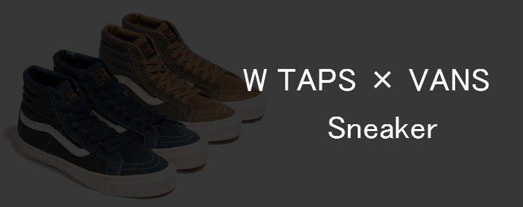 wtaps-vans-sneaker