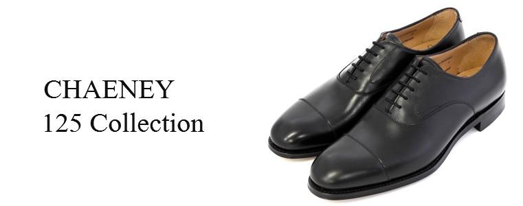 チーニー-125コレクションの買取