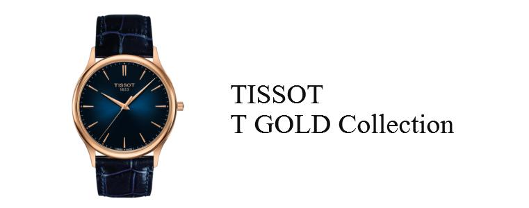 ティソ-Tゴールドの買取モデル