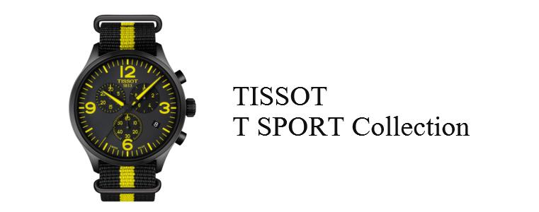 ティソ-Tスポーツの買取モデル