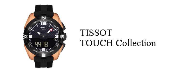 ティソ-タッチコレクションの買取モデル