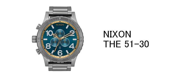 ニクソン・51-30