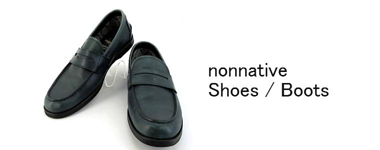 ノンネイティブ・靴・ブーツ