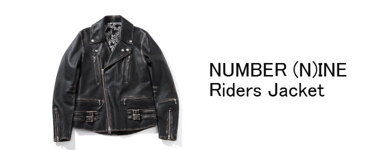 ナンバーナイン-ライダースジャケット