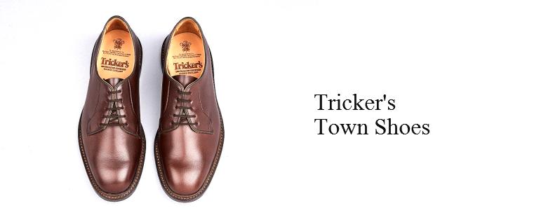 トリッカーズ-タウンシューズの買取モデル